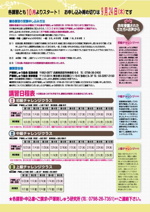 10-HP2.jpg