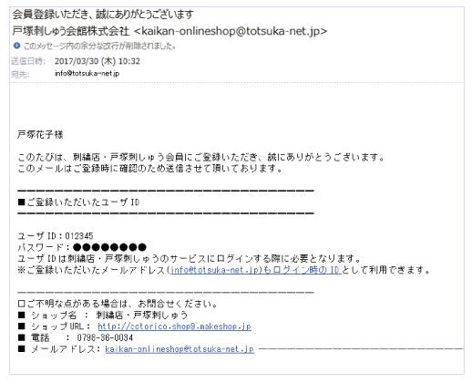 id_nyuryoku_4.jpg