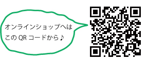 id_nyuryoku_5.jpg
