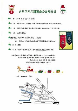 scan-182-300-2.jpg