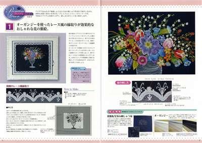 scan-21-2-400.jpg