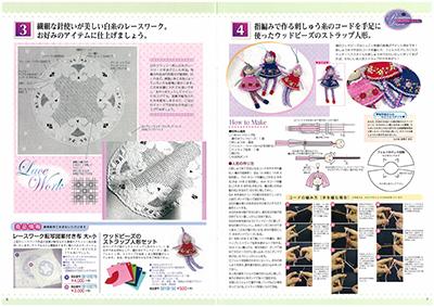 scan-34-3_400.jpg