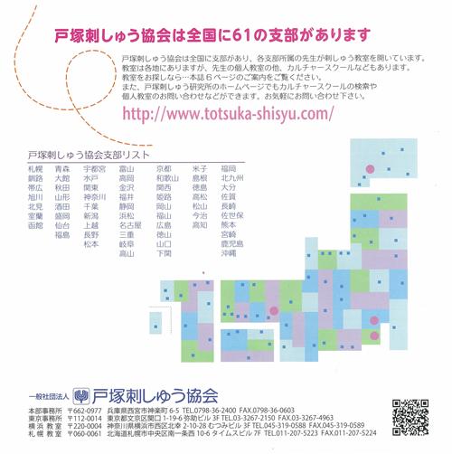 urahyoshi-500.jpg