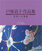 sakuhin_syu_tpo_150.jpg